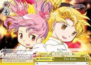 Tiro Duet - MM/W35-E025 - CC