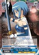 My Role Sayaka - MM/W35-E081 - RR