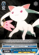 Spectacular Plan, Kyubey - MM/W35-E089 - U