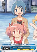 Sayaka & Madoka in Winter Days - MM/W35-E092 - C