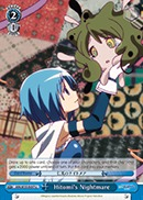 Hitomi's Nightmare - MM/W35-E097 - U