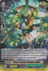 Flower Garden Maiden, Mylis - G-BT04/022EN - RR