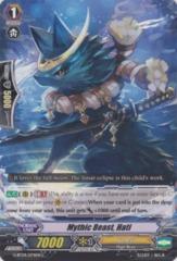 Mythic Beast, Hati - G-BT04/074EN - C on Channel Fireball