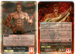Melgis, the Flame King // Melgis, the One Charmed by the Demon Sword - SKL-027 // SKL-027J - R - 1st Edition