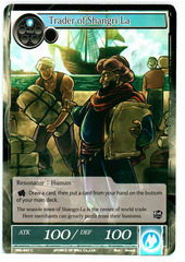 Trader of Shangri-La - SKL-047 - C - 1st Edition