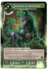 Behemoth, the Earth Eater - SKL-052 - R - 1st Edition on Channel Fireball