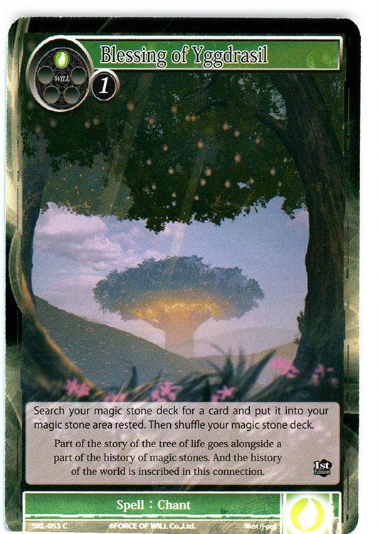 Blessing of Yggdrasil - SKL-053 - C - 1st Edition