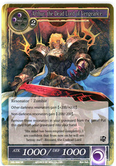 Arthur, the Dead Lord of Vengeance - SKL-066 - SR - 1st Edition