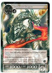 Imitation Dragon - SKL-085 - U - 1st Edition