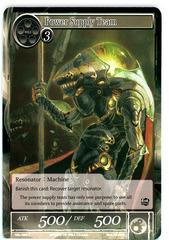 Power Supply Team - SKL-089 - C - 1st Edition