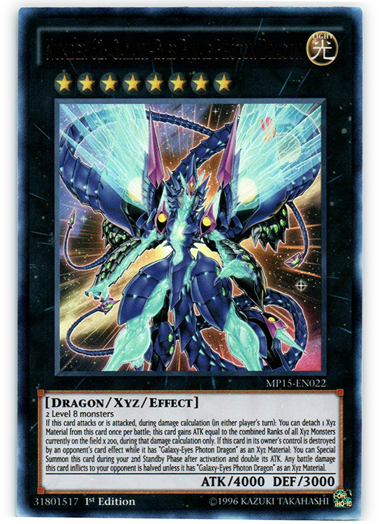 AP04-EN022 Common NM Astral Pack 3 AP03 Yugioh Mavelus
