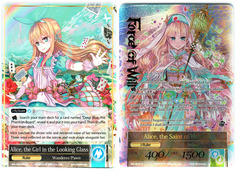 Alice, the Girl in the Looking Glass // Alice, the Saint of Healing - SKL-092 // SKL-092J - R - 1st Edition (Full Art)