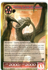 Ouroboros, the Snake of Reincarnation - SKL-028 - SR - 1st Edition (Foil)