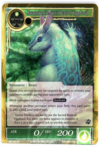 Ratatoskr, the Spirit Beast of Yggdrasil - SKL-062 - SR - 1st Edition (Foil)