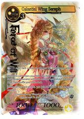 Celestial Wing Seraph - SKL-005 - SR - 1st Edition - Full Art