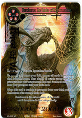Ouroboros, the Snake of Reincarnation - SKL-028 - SR - 1st Edition - Full Art
