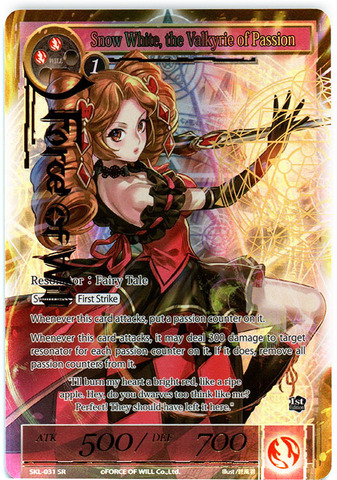 Snow White, the Valkyrie of Passion - SKL-031 - SR - 1st Edition - Full Art