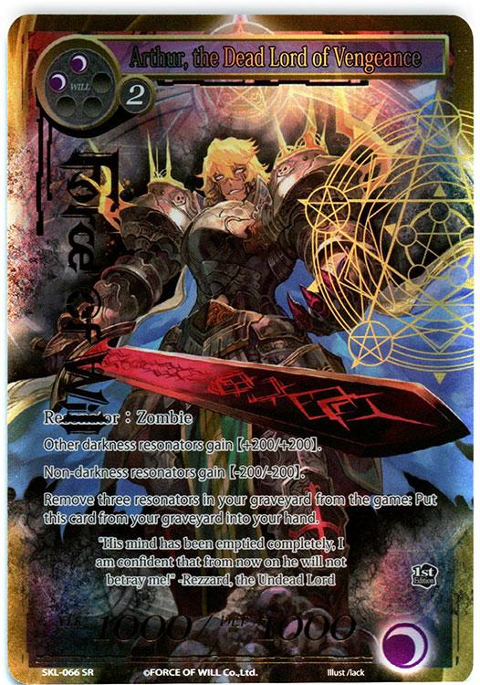 Arthur, the Dead Lord of Vengeance - SKL-066 - SR - 1st Edition - Full Art