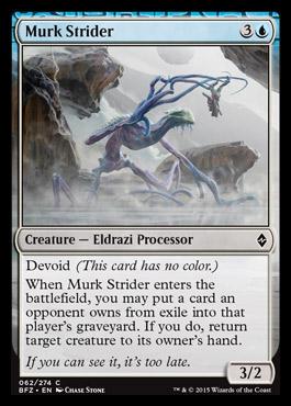 Murk Strider - Foil