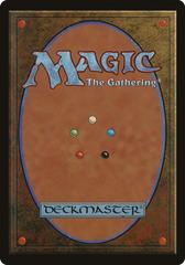Commander 2014 - 1lb Bulk Cards