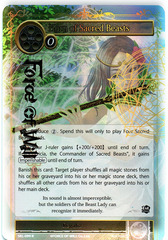 Horn of Sacred Beasts - SKL-099 - R - 1st Edition - Full Art