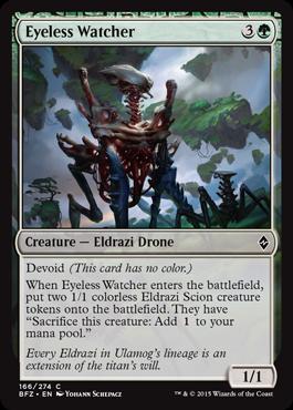 Eyeless Watcher - Foil