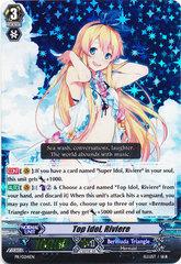 Top Idol, Riviere - PR/0214EN - PR