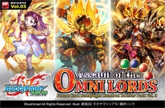 Assault of the Omni Lords Booster Box
