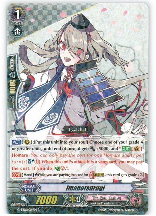 Imanotsurugi - G-TB01/019EN - R