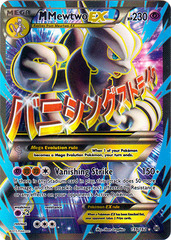 Mega Mewtwo EX 159/162 - Full Art Ultra Rare