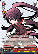 Silent Worker, Akatsuki - LH/SE20-E14 - U