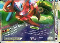 Rayquaza & Deoxys LEGEND (Bottom) - 90/90 - Rare Holo Legend