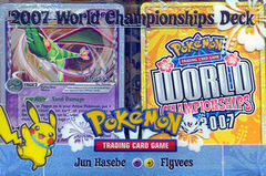 Pokemon 2007 World Championships Deck - Jun Hasebe (Flyvees)