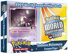 2009 World Championships Deck - Tsubasa Nakamura Crowned Tiger Deck