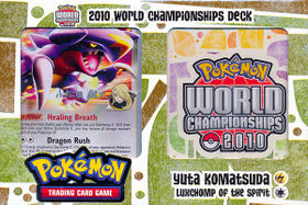 2010 World Championships Deck - Yuta Komatsuda LuxChomp of the Spirit Deck
