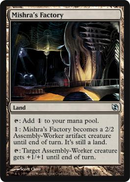 Mishras Factory