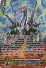 Blue Wave Marshal Dragon, Tetra-boil Dragon - G-CB02/S01EN - SP