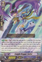 Couple Dagger Sailor - G-CB02/017EN - R on Channel Fireball