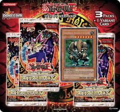 Retro Pack 2 Blister Pack