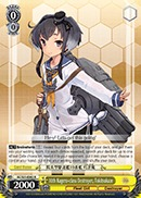 10th Kagero-class Destroyer, Tokitsukaze - KC/S31-E003 - R