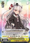 9th Kagero-class Destroyer, Amatsukaze - KC/S31-E016 - U