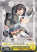 14th Kagero-class Destroyer, Tanikaze - KC/S31-E023 - C
