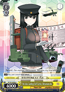 Hei-class Landing Craft Carrier, Akitsumaru-Kai - KC/S31-E024 - C