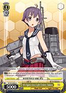 4th Agano-class Light Cruiser, Sakawa - KC/S31-E025 - C