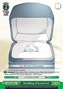 Wedding (Tentative) - KC/S31-E055 - U