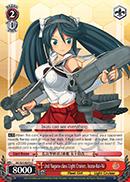 2nd Nagara-class Light Cruiser, Isuzu-Kai-Ni - KC/S31-E073 - C