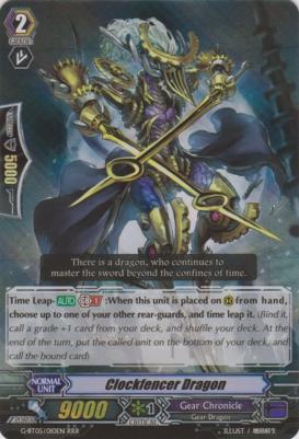 Clockfencer Dragon - G-BT05/010EN - RRR