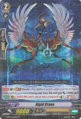 Rigid Crane - G-BT05/023EN - R