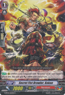 Secret Fist Brawler, Kokon - G-BT05/063EN - C