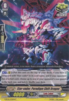 Star-vader, Paradigm Shift Dragon - G-BT05/076EN - C